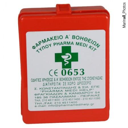 Φαρμακείο MEDI KIT 9, για φίδια, σκορπιούς και εντομα