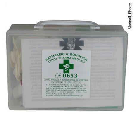 Φαρμακείο MEDI KIT 1